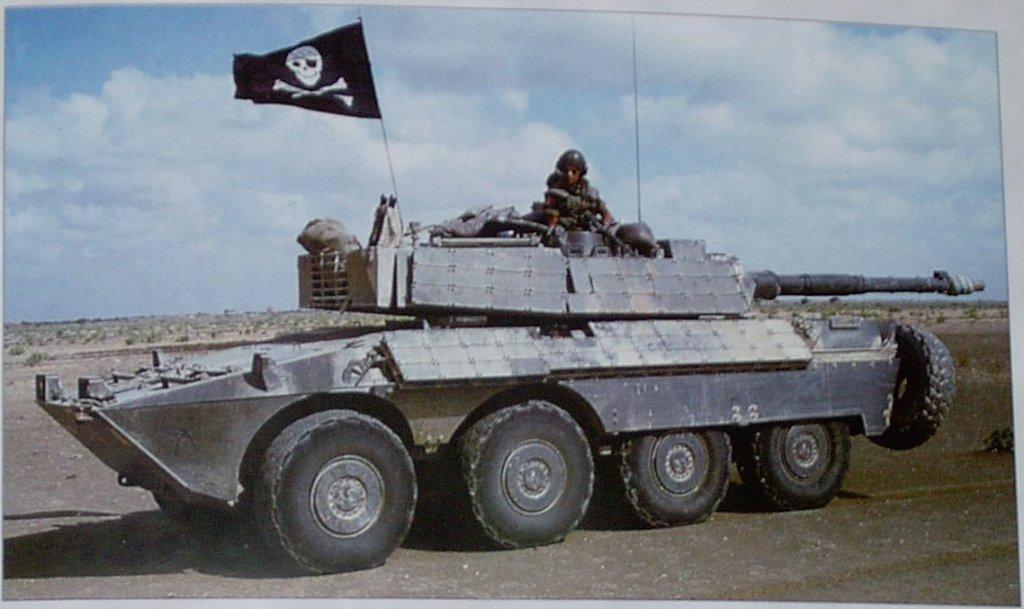 Centauro con corazzatura reattiva ROMOR
