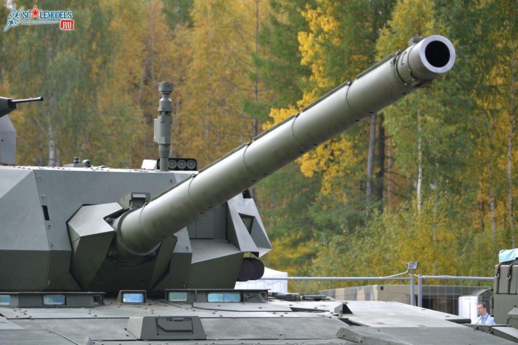t-14 armata 2a82-1m cannon