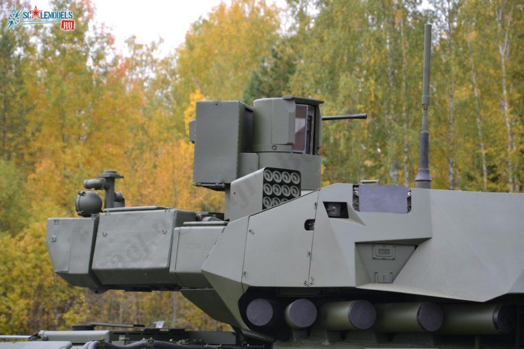 aps t-14 armata
