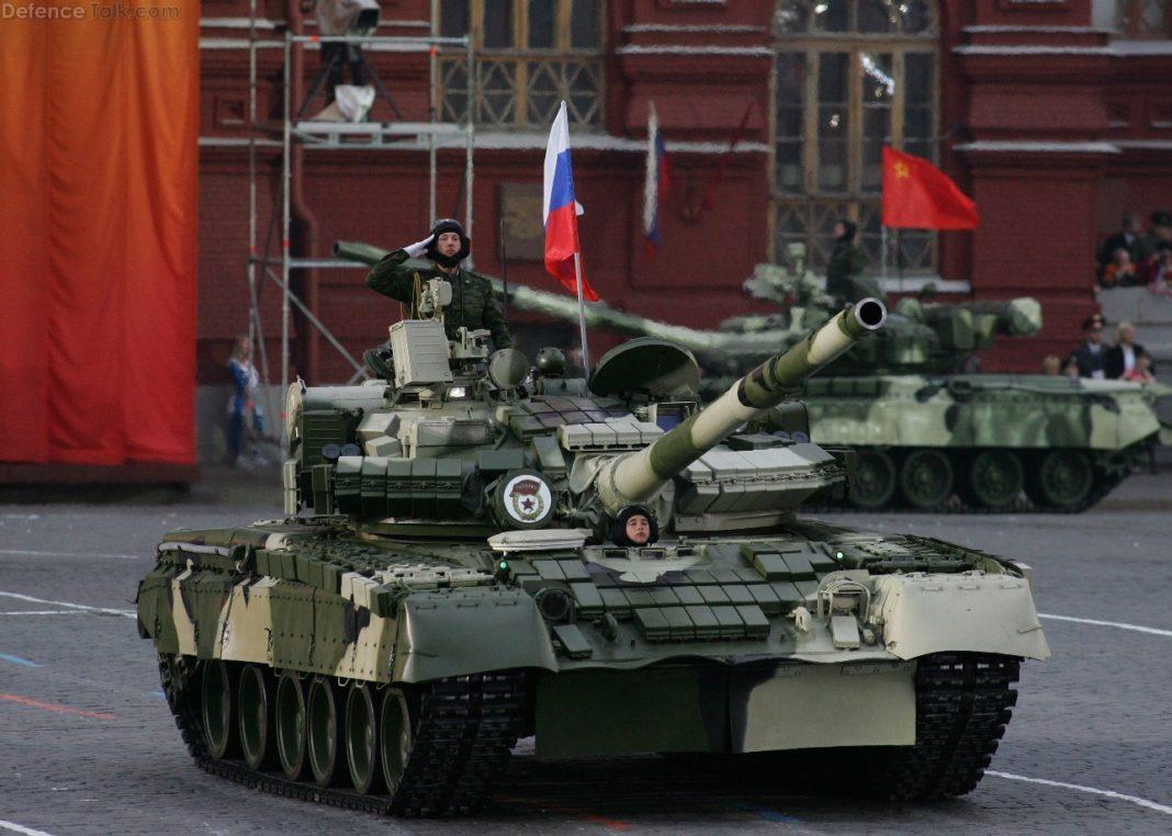 Carroarmato T-80BV MBT tank