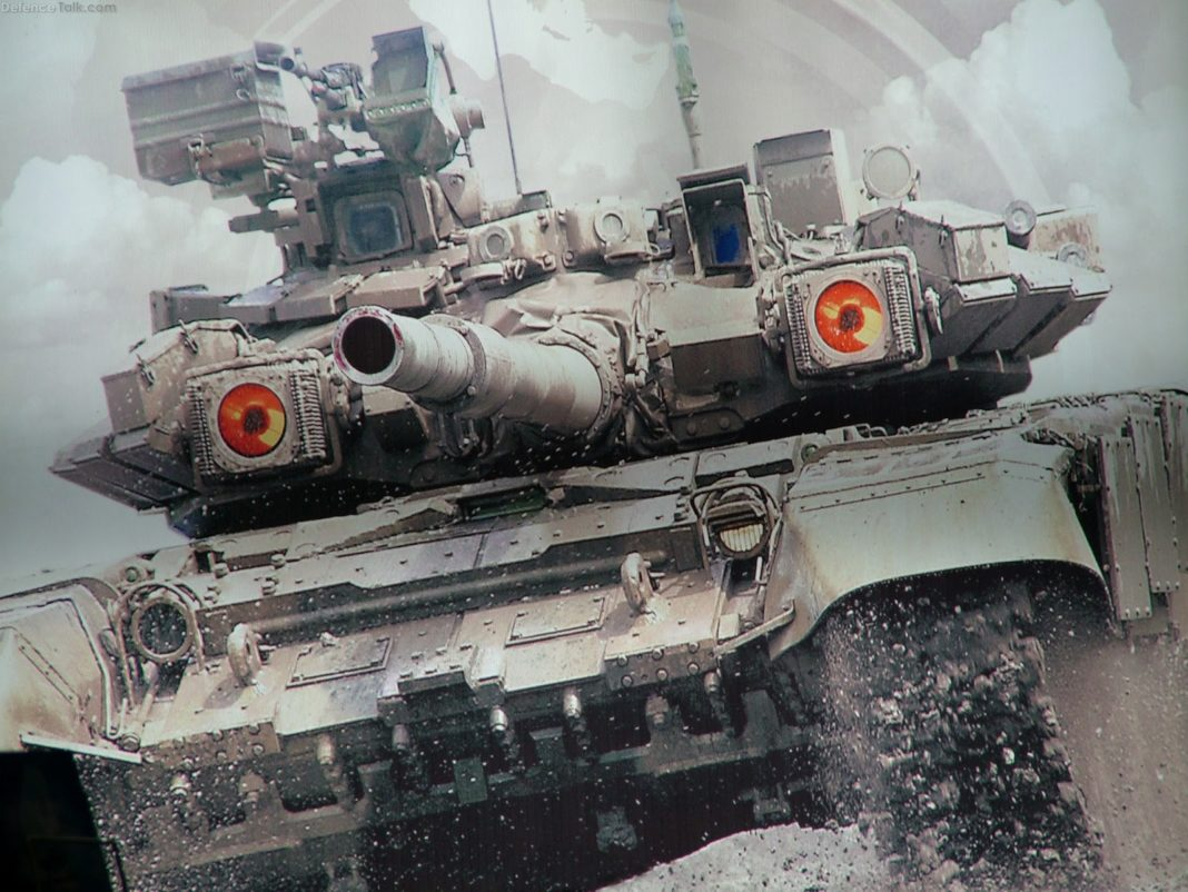t-90 mbt tank