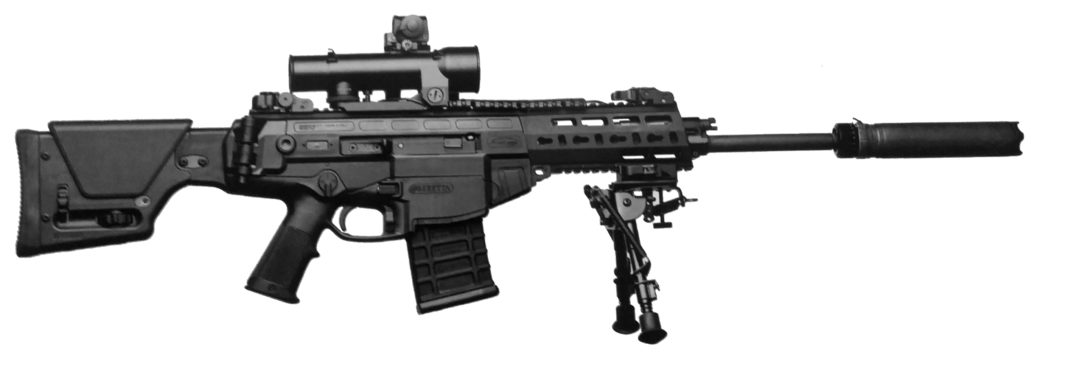 arx 200 fucile da battaglia
