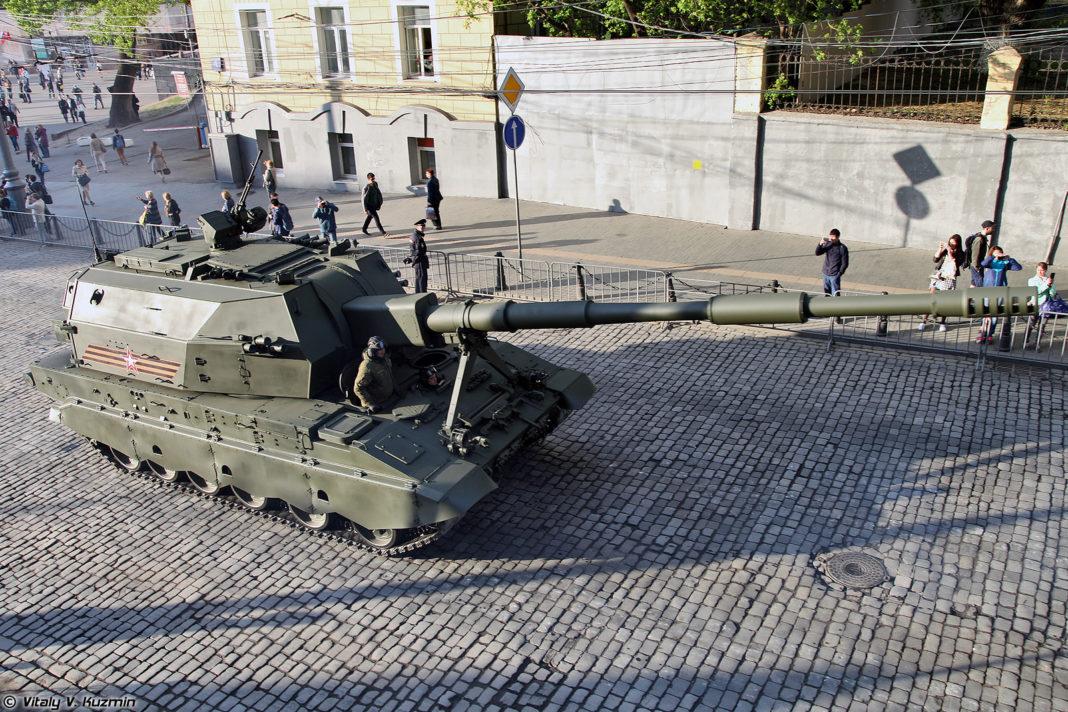 2S35 Koalitsiya-SV self-propelled howitzer obice semovente russia federazione russa russian