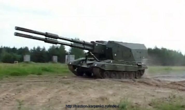 2s35 prototipo prototype double cannon gun russian russia