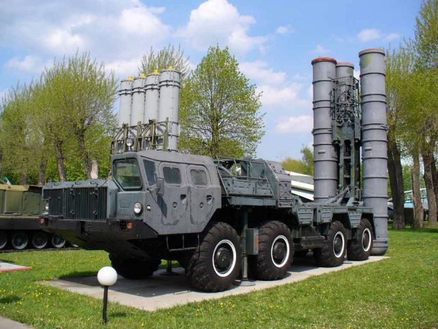 S-300PS C-300 mobile system self-propelled