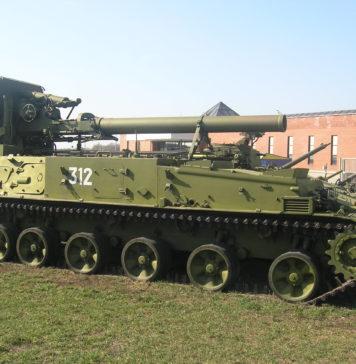 Tyulpan 2S4 esercito russo russian army modernization modernizzazione 2020